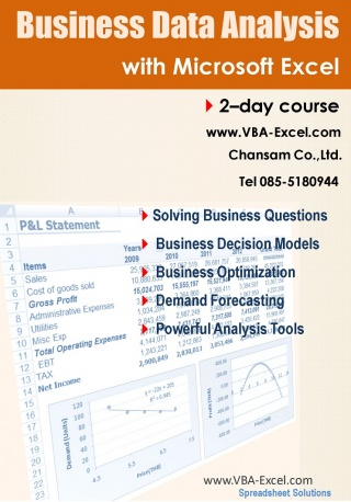 EXCEL FOR BUSINESS DATA ANALYSIS