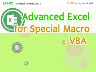Advanced Excel for Special Macro & VBA