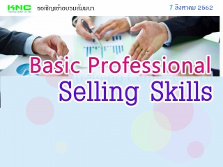 Basic Professional Selling Skills