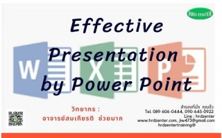 Effective Presentation by Power Point