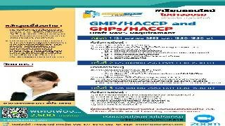 GMP/HACCP and GHPs/HACCP  Draft Rev.5 Requirement