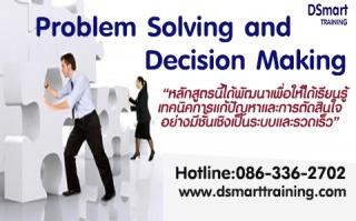 หลักสูตร Problem Solving and Decision Making...