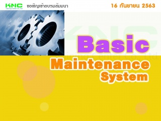 Basic Maintenance System
