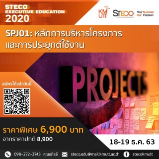 SPJ01: Project Management Methodology and Practice...