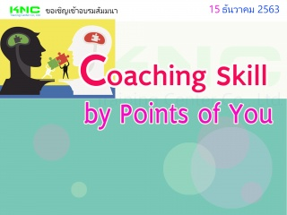 Coaching Skill by Points of You
