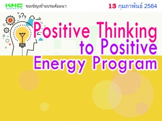 Positive Thinking to Positive Energy Program