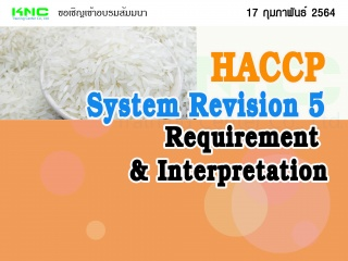HACCP System Revision 5 Requirement & Interpretati...