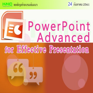 PowerPoint Advanced for Effective Presentation
