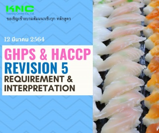 GHPs & HACCP Revision 5 Requirement & Interpretati...