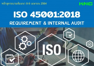 ISO 45001:2018 Requirement & Internal Audit