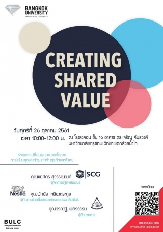 """Creating Shared Value"""