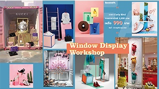 Window Display Workshop
