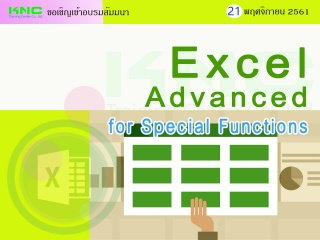Excel Advanced for Special Functions